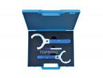 Spanner wrench kit 40-50 mm pps