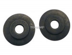 Replacement blades for pipe cutter 08.581 pps 2/cse
